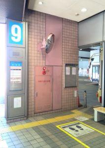 上大岡駅のバス停